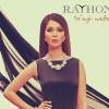 Rayhon - So'nggi nafas