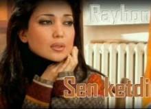Rayhon - Sen ketding