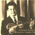 Tanovar