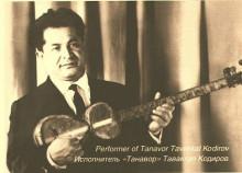 Tavakkal Qodirov - Tanovar