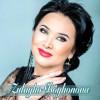 Zulayho Boyxonova - Voyage, Voyage (Sayohat)