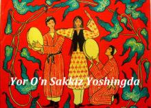 Salohiddin Muhiddinov - Yor o'n sakkiz yoshingda