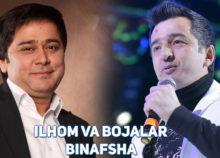 Bojalar guruhi va Ilhom Farmonov - Binafsha